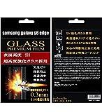 【GTO】Samsung Galaxy S6 edge docomo SC-04G/au SCV31 専用 強化ガラス高級液晶保護フィルム 耐指紋、撥油性 表面硬度9H 厚み2.5D 高透過率液晶保護フィルム 反射低減タイプ 光沢表面仕様 飛散防止加工s6edge