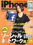 iPhone Magazine (アイフォン・マガジン) 2011年 10月号 [雑誌]