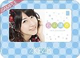 卓上 AKB48-131石田 晴香 カレンダー 2013年