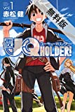【きふよみ!】UQ HOLDER!(1)【期間限定 無料お試し版】