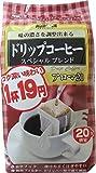 アバンス 1杯19円アロマ20スペシャルブレンド 20P×6個