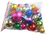 R-STYLE 豪華に装飾 クリスマス ツリー 飾り ボール オーナメント いろいろなサイズ36個セット (無地球 のみ)