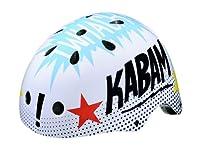 Lazer One City - KABAM! BMX Helmet - 58-60cm by Lazer