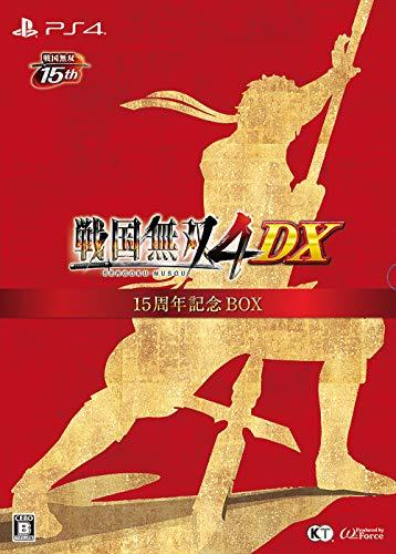 戦国無双4 DX 15周年記念BOX ゲーム画面スクリーンショット1