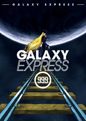 Galaxy Express 999 [DVD] [Import]