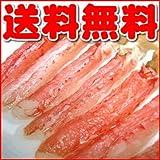 ズワイガニむき身2kg 特大・中サイズ各1kgセット(かに・蟹) 【常温商品同梱不可】