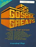55 Gospel Greats
