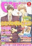 ASUKA CIEL (アスカ シエル) 2014年 05月号 [雑誌]