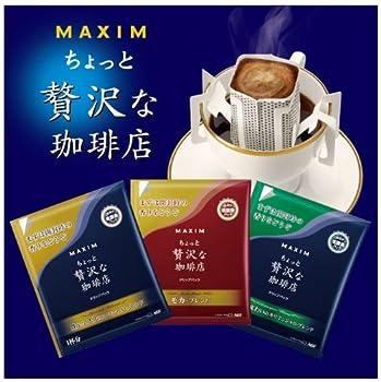 AGF マキシム レギュラーコーヒードリップパックちょっと贅沢な珈琲店アソート 48杯分