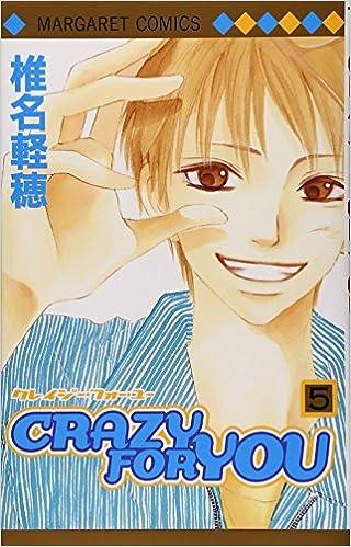 まさかの五角関係!恋愛青春漫画『CRAZY FOR YOU』