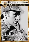 Sherlock Holmes: Complete Series [DVD] [Region 1] [US Import] [NTSC]