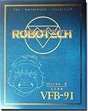 Toynami Robotech New Generation Beta MPC Volume 3