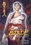 Blade of the Immortal, Vol. 5: On Silent Wings II (1569714444) by Hiroaki Samura