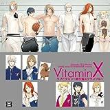 Dramatic CD Collection VitaminX・ラブビタミン~眠り姫スクランブル~