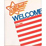 img - for Best Hit USA welcome (1985) ISBN: 4881310682 [Japanese Import] book / textbook / text book