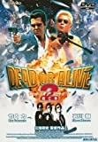 DEAD OR ALIVE 2 逃亡者 [レンタル落ち]