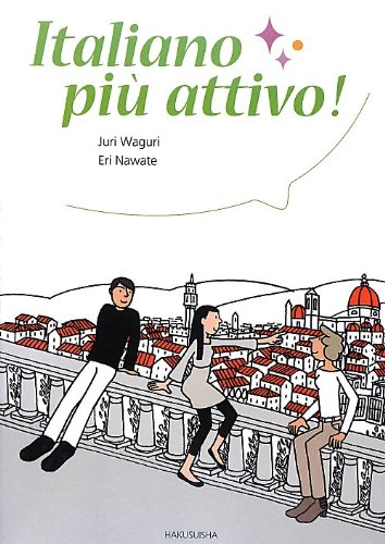 ピュ・アッティーヴォ! CD付(解答なし)