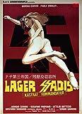 ナチ第三帝国/残酷女収容所 【ヘア無修正版】 [DVD]