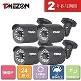 TMEZON AHD監視カメラ4台 130万画素 赤外線LED36個 3.6mmレンズ