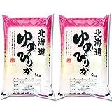 【精米】 北海道 新米 白米 1等米 ゆめぴりか 5kg×2 平成28年産