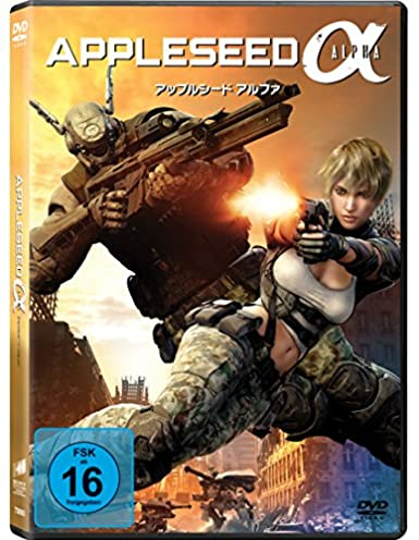 Appleseed: Alpha, DVD - Film