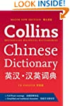 Collins Chinese Dictionary ( Third Ed...