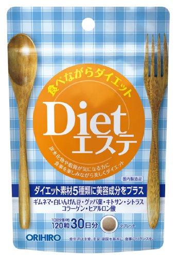オリヒロ Dietエステ 120粒