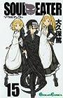 ソウルイーター 第15巻 2009年09月18日発売