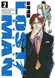LOST MAN(2) LOST MAN (ビッグコミックス)