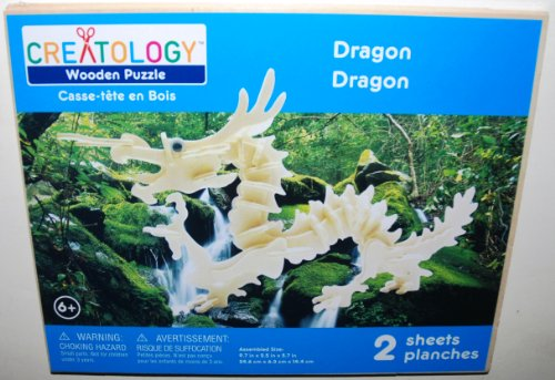 Dragon - Creatology Wooden 3-D Puzzle - 1