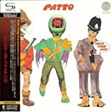 Hold Your Fire by Patto (2010-11-02)