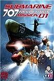 echange, troc Submarine 707 Revolution, mission 01