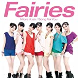 Fairies Song_for_You
