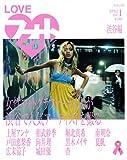 LOVEフォト Vol.1 (実用百科)