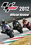 Motogp 2012 Official Season Re