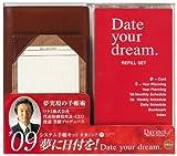Date your dream 09年システム手帳キット HJDB109C