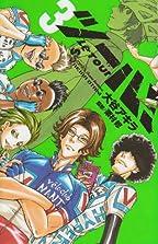 ツール! 3 (少年サンデーコミックス)