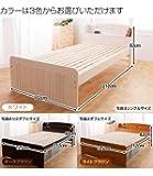 天然木パイン材棚付き すのこベッド シングル ライトブラウン