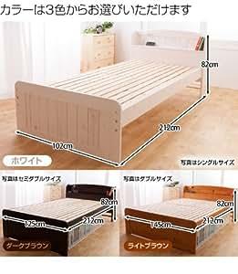 天然木パイン材棚付き すのこベッド シングル ダークブラウン