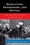 img - for Revolution, Repression, and Revival: The Soviet Jewish Experience book / textbook / text book