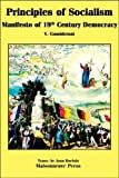 img - for Principles of Socialism: Manifesto of 19th Century Democracy (Washington Studies in World Intellectual History) by Victor Prosper Considerant (2007-02-15) book / textbook / text book