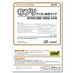 Amazon.co.jp限定 エーワン 布プリ ワッペン アイロン 6枚 33502 バリューパック