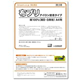 【Amazon.co.jp限定】 エーワン プリントできる布 アイロン接着タイプ 80715 6枚