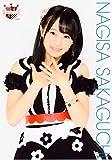 AKB48 公式生写真ポスター (A4サイズ) 第65弾【坂口渚沙】
