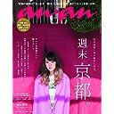 an・an (アン・アン) 2015年 2/25号 [雑誌]