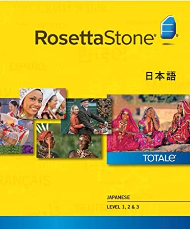 Rosetta Stone Japanese Level 1-3 Set for Mac [Download]