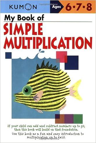 My Book of Simple Multiplication (Kumon Workbooks)