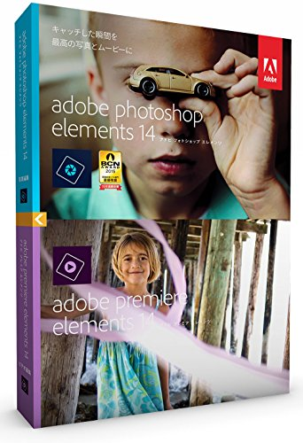 Adobe Photoshop Elements 14 & Adobe Premiere Elements 14