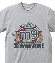 m9プギャー・ザマー Tシャツ 半袖 (L, 006ミックスグレー)