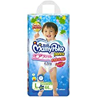MamyPoko Pants Airfit Large Premium Diapers for Boys (Blue, 44 Count)